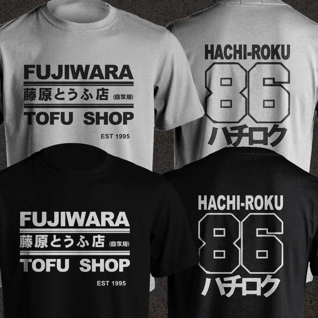 Verão takumi fujiwara tofu ae86 entrega loja initial d manga hachiroku deslocamento deriva homens t-shirt de marca mens clothing o pescoço Tees