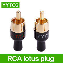 4PCS Copper RCA Plug Audio Cable Male Connector Adapter Connector Soldering Phono Male for 4mm Cable