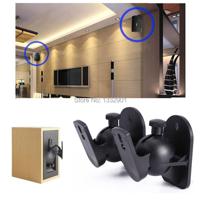 Universal 2x Surround Sound Speaker Brackets Wall Mount Black On Aliexpress Alibaba Group