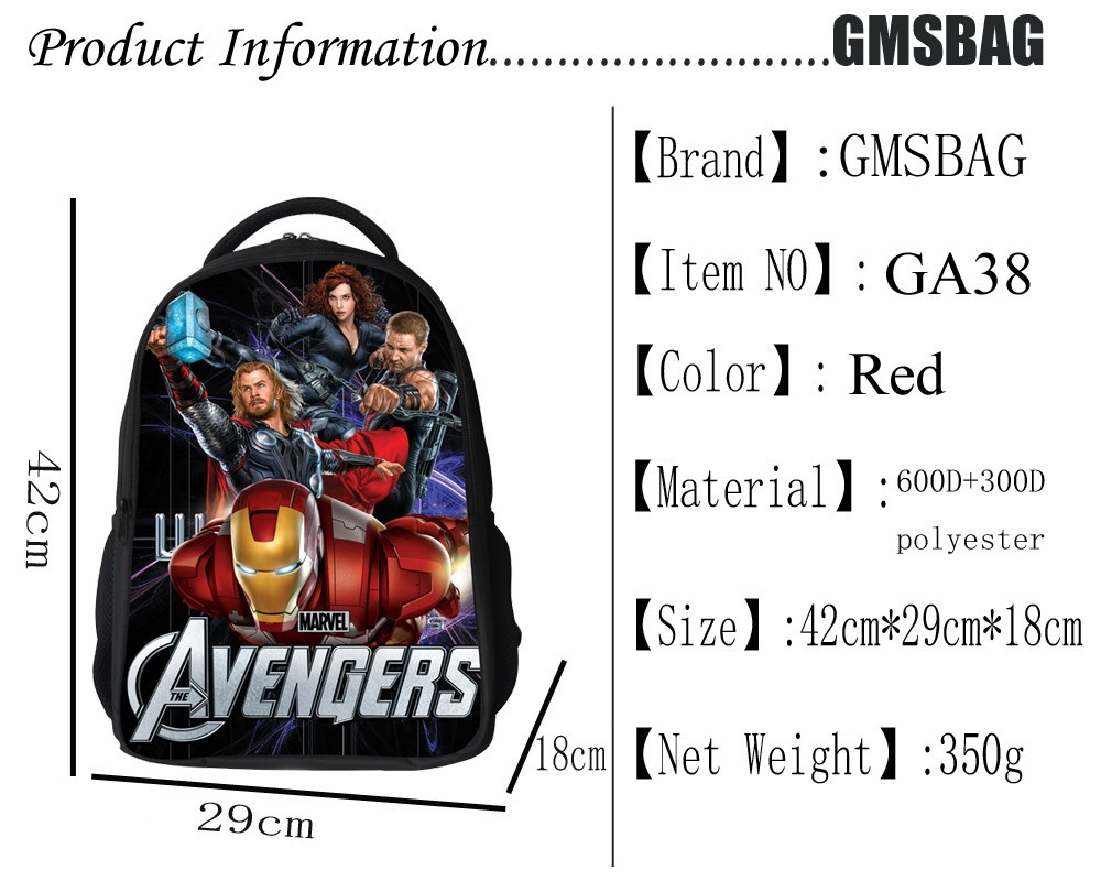2015 New Avengers : Age of Ultron backpack,school bag for age 7 15 ...