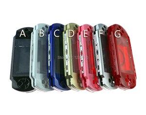 Image 2 - Ag capa de substituição para psp 1000 psp1000, kit de botões de carcaça completa com a melhor qualidade