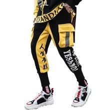 2019 Spring Mens Harem Pants Streetwear Jogger Ribbons Trousers Men Hip Hop Sweatpants Trousers Letter Printed ABZ264