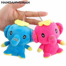 1PCS Mini Elephant Plush Toys Cute Animal Stuffed Small Pendant Elephants Toy Holiday Activit Gift For Kids 11CM HANDANWEIRAN