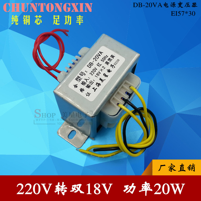 Home Improvement Ei48-24 Type Power Transformer Db-10va 10w 220v To 36v 0.28a Ac Ac36v In Short Supply