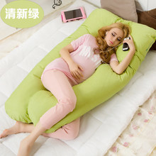 Comfortable Pregnancy Maternity U Shape Pillows Bed Linen Thick Cotton Body Pillow For Pregnant Women Side Sleepers Helper