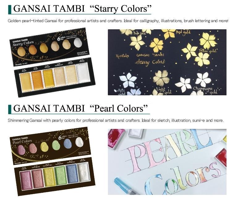 Medium Kuretake Gansai Tambi peinture GOLDEN GLOBES