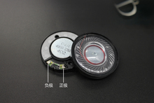 DIY headphone unit Genuine 40MM speaker unit 1pair=2pcs