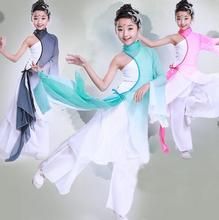 4 Color Children Chinese Dance Costume Kid Yangko Dance clothing Girl Fan Dance Wear Chinese Umbrella Dance Costume Stage Show 8