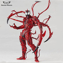 PVC Spider-Man can move the Ocean Church Yamaguchi slaughter Garage Kits the villain Spider-man doll boy gift