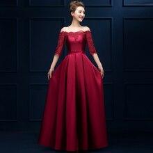 2016 Elegant Boat Neck Half Sleeves Bridesmaid Dresses Floor-Length Wine Red Satin Long Party Dresses For Wedding