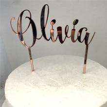 Розовое золото, акрил, заказное имя, украшение торта на день рождения, аксессуары, персонализированные вечерние украшения торта