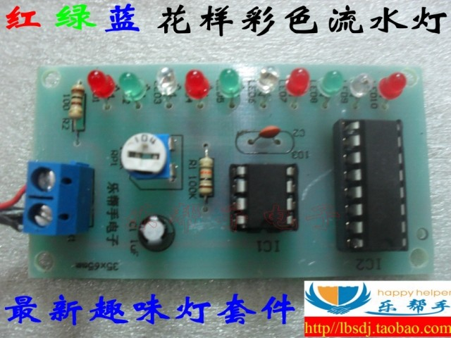 Synchronized Traffic Lights Water Color Ne555 Cd4017 Led Light Kit