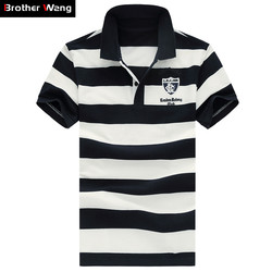 Summer new men s polo shirt fashion striped style short sleeved polo shirt slim large size.jpg 250x250