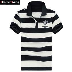 Summer new men s polo shirt fashion striped style short sleeved polo shirt slim large size.jpg 250x250