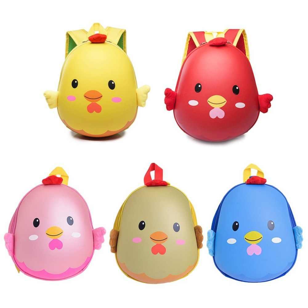 Птенцы в форме Твердые Чехлы детский сад первичный Детский Школьный для детей сумки водонепроницаемый 3D мультфильм рюкзак в форме яйца mochila