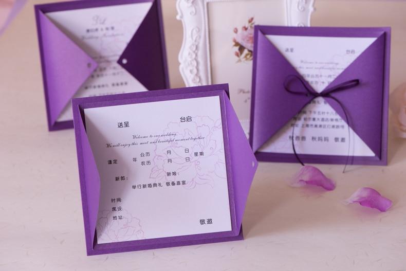bling púrpura oscuro tarjeta de invitación de boda con la cinta