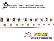 100 ШТ./ЛОТ 0603 5% и 10 k SMD резистор 103 код