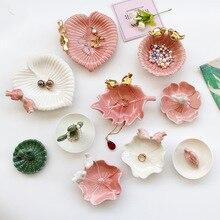 Ювелирные изделия в скандинавском стиле, керамический лоток для хранения, кольцо, серьги, лоток для хранения, креативные изысканные серьги, лотки для хранения, украшение для дома