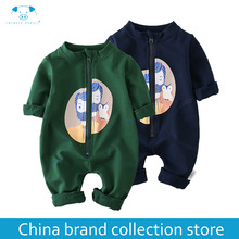 baby clothes Autumn newborn boy girl clothes set baby fashion infant baby brand products clothing bebe newborn romper MD170Q006