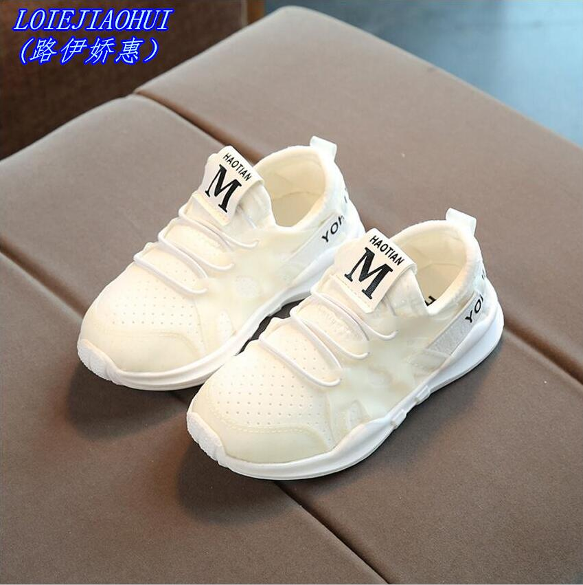 2018 New Autumn Spring New Fashion Kids Sneaker Baby Boys Girls Shoes Relaxation Ventilate Pure Color Children Tennis Shoes