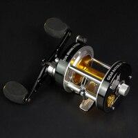 Multiplier Fishing Reels 7+1 BB Full Metal Trolling Reel for Saltwater Sea Fishing Reel Bass Fishing Baitcasting Reel Drum Wheel