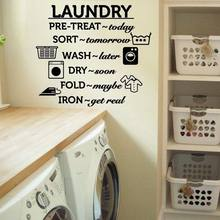 Laundry Room Vinyl Wall Decal Wash Dry Fold Iron Quote Sticker Decoration Mural Removable Wallpaper Ay981