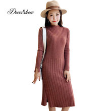 Elastic High Waist Women Knitted Dresses Calf length Bodycon Pencil Dresses Female Rretro Long Spring Autumn