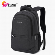 Men Capacity Leisure Backpacks College Student Laptop Rucksack Male Vintage Stylish Travel Multifunction Business Bag