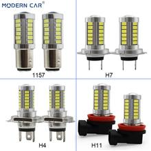 Современный автомобиль 5630 33SMD 2 шт. T20 S25 T25 светодио дный Авто Туман лампа H7 H11 9005 9006 H4 Противотуманные фары Белый парковка включите один свет