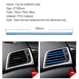 Image 2 - 자동차 인테리어 장식 스트립 자동 장식 몰딩 트림 크롬 스타일링 스티커 공기 출구 장식 스트립 액세서리