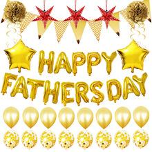 Szczęśliwy dzień ojca zestaw balonów 16 cali różowego złota litera balony z folii aluminiowej dzień matki dekoracje świąteczne tanie tanio Ballon fathers mothers day Lateks PENTAGRAM Korona List ROUND Serce Birthday party 1set