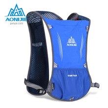 Aonijie 5L Outdoor Bicycle Running Vest Bag Marathon Race Training Muti Pocket Running Backpack  Lightweight water  Bag