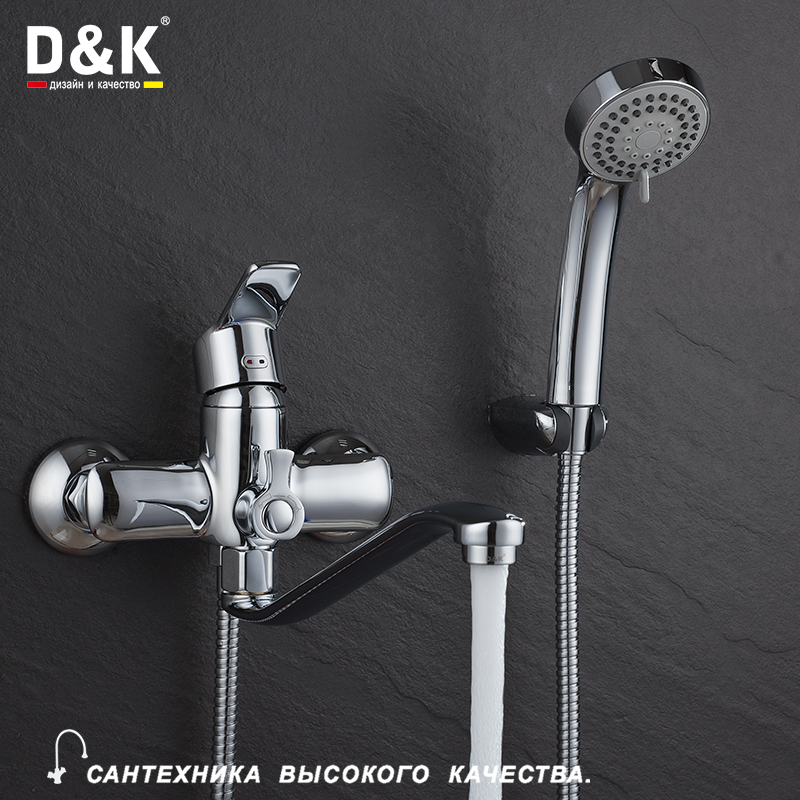 D&K Bathtub Faucets Chrome Brass Single Handle Hot and cold water tap DA1243301