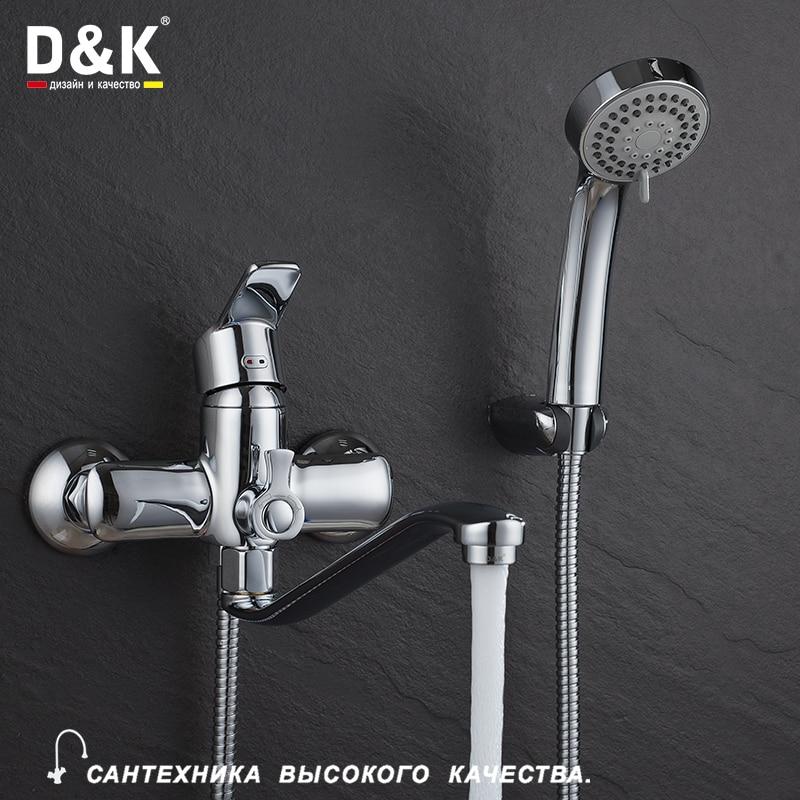 D&K Bathtub Faucets Chrome Brass Single Handle Hot and cold water tap DA1243301 niko 50pcs chrome single coil pickup screws