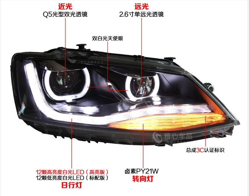 For VW MK6 LED Headlight 2011-2014 VW Jetta Sagitar Headlight with Angel Eye and Bi-xenon Projector 6 44 2011
