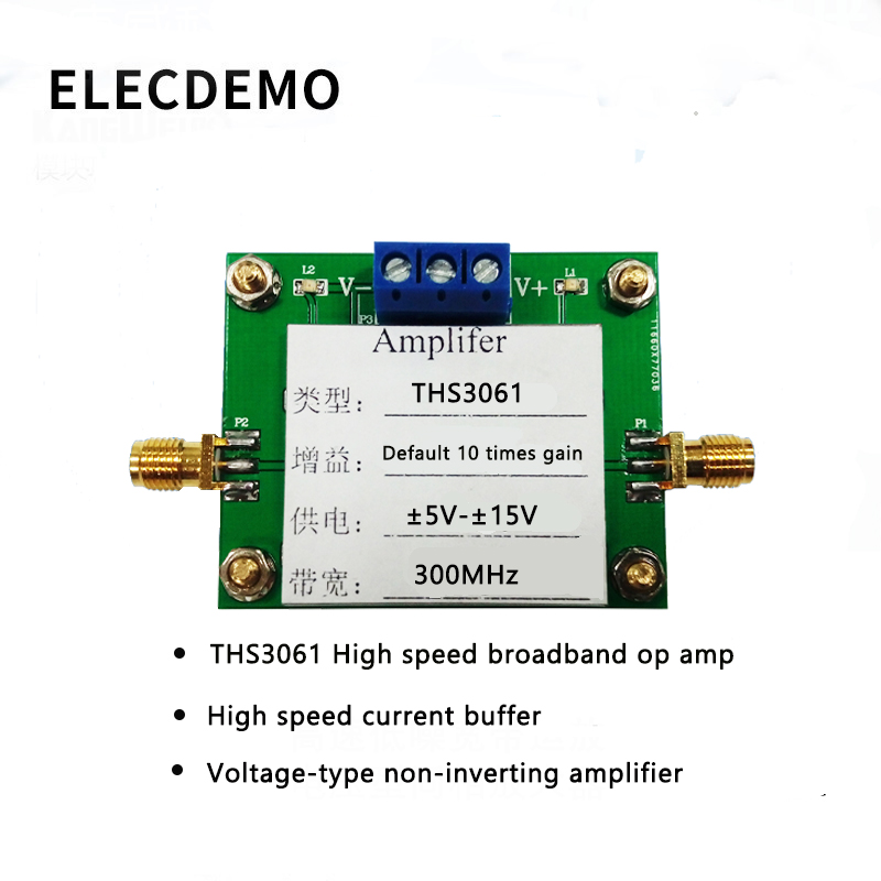 THS3061 Module high speed broadband op amp high speed current buffer non inverting amplifier 300M bandwidth product in Demo Board Accessories from Computer Office