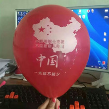 12 inches 2.2 g custom advertising balloon promotion balloon balloon latex balloon Logo round 1000 units / batch