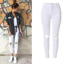 Fashion brand white hole ripped jeans Women jeggings cool denim high waist pants capris Female skinny black casual jeans wj134