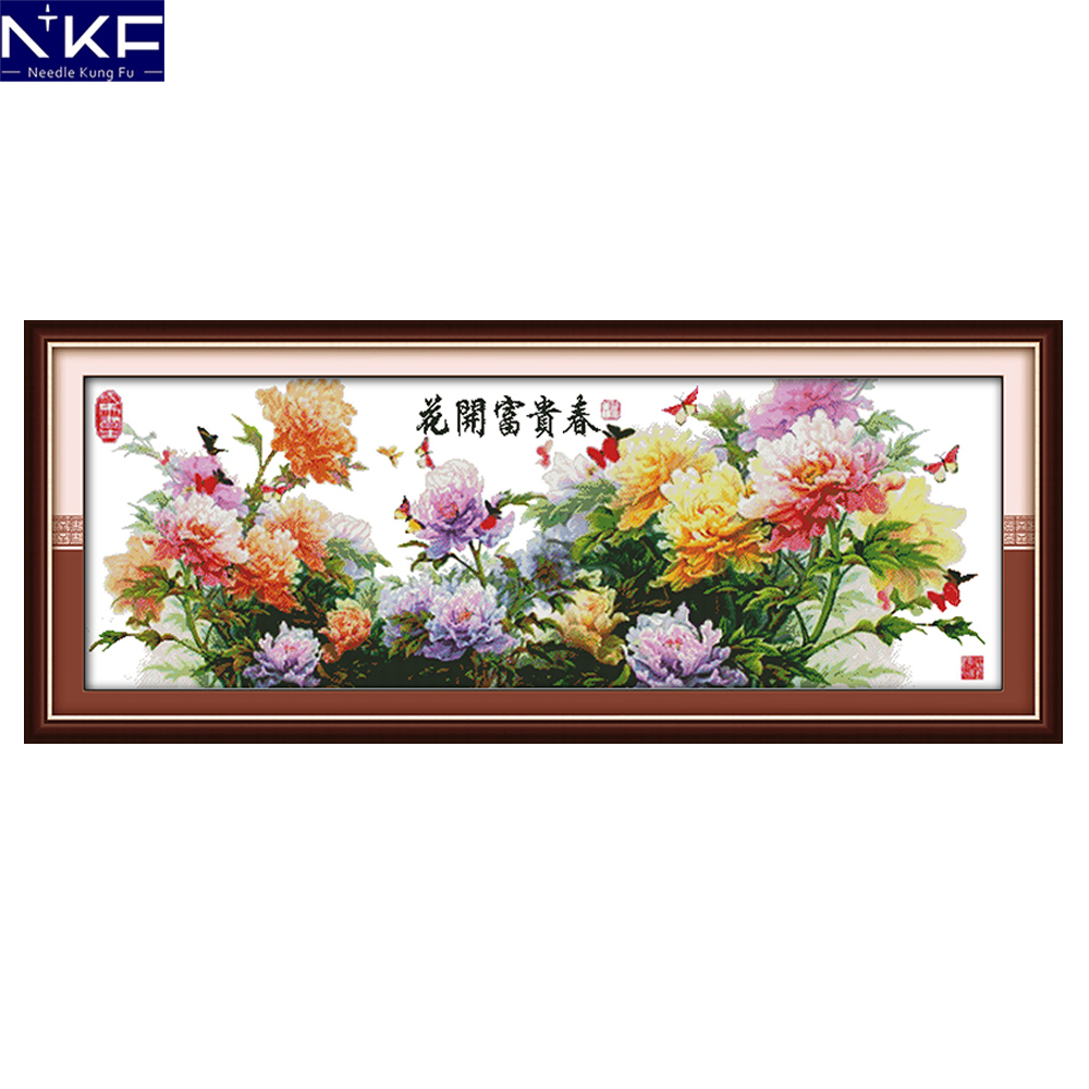 NKF Flowers Blooming With Wealth In Spring Chinese Embroidery Countable Cross Print Canvas Cross Stitch Kits For Home Decor