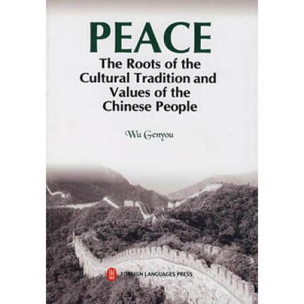 Paix --- les racines de la Tradition et des valeurs culturelles du peuple chinois langue anglais livre papier-195Paix --- les racines de la Tradition et des valeurs culturelles du peuple chinois langue anglais livre papier-195