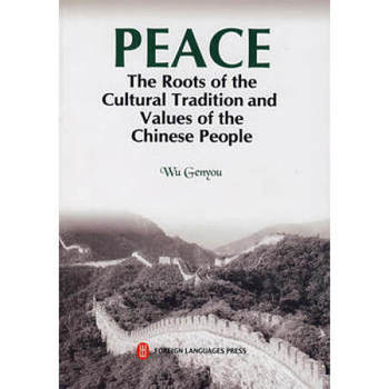 Peace---The Roots of the Cultural Tradition and Values of the Chinese People Language English Paper Book t hoogsteen the tradition of the elders
