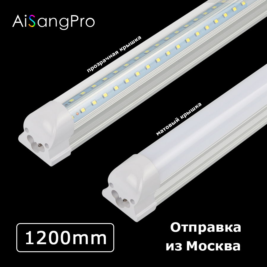 AiSangPro T8 Led Tube 1200mm Led Light 220v for Decor Lamp V-shaped Led Bulb Power SMD 2835 Bar lights Home Lighting smart bulb e27 7w led bulb energy saving lamp color changeable smart bulb led lighting for iphone android home bedroom lighitng