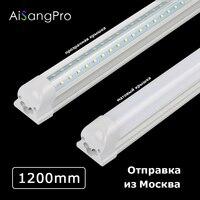 AiSangPro T8 Led Tube 1200mm Led Light 220v For Decor Lamp V Shaped Led Bulb Power