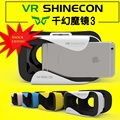 "Google Original Shinecon III Cardboard  Virtual Reality Helmet 3D Glasses for 4""-6"" Smartphone + White Bluetooth Gamepad VR BOX"