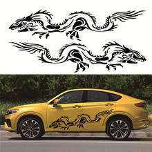 2pcs Dragon Totem Horde Body Sticker Car Racing Side Door Long Stripe Stickers Auto Vinyl Decal