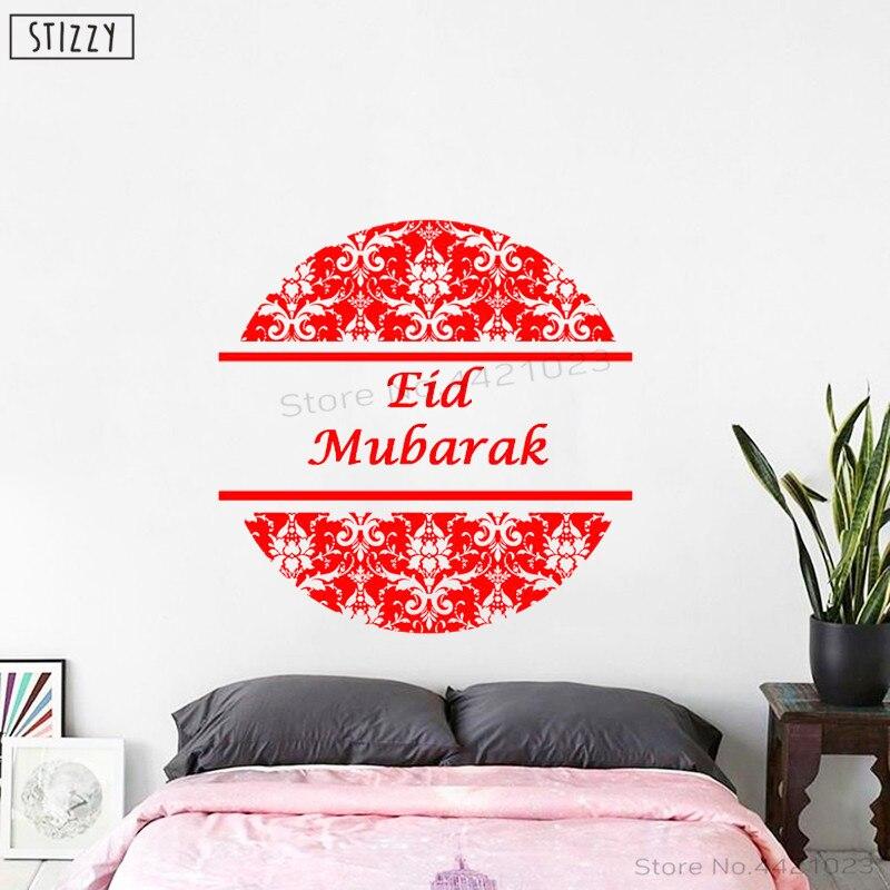 STIZZY Wall Decal Modern Eid Mubarak Vinyl Wall Stickers Removable Muslim Islam Creative Interior Home Decor Bedroom Poster C59