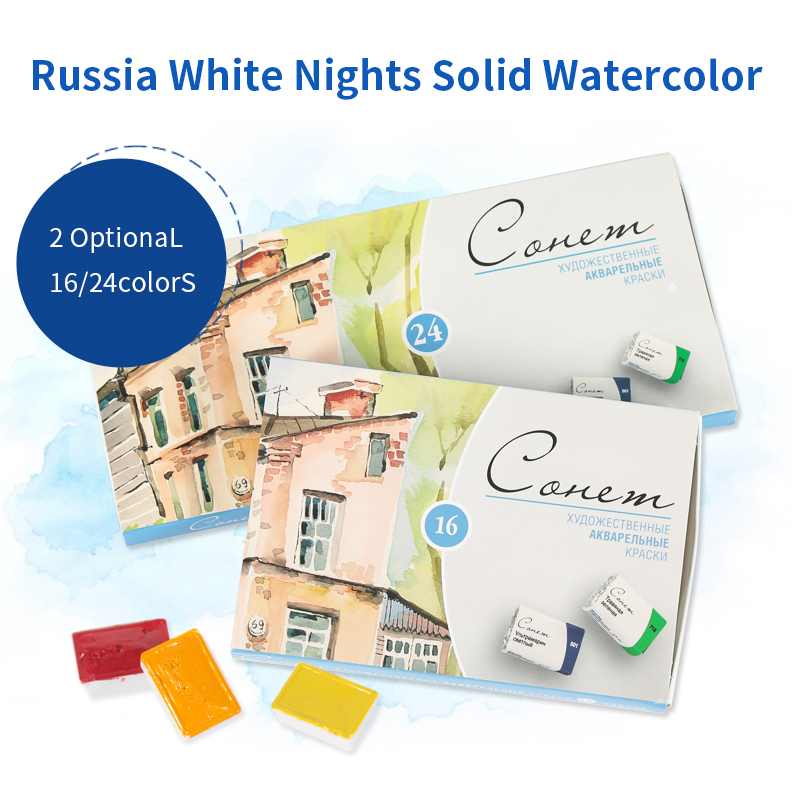 White Night Sonnet 16/24 Colors Solid Watercolor Set High Quality Artists Watercolours Paints Art Supplies various artists various artists mamma roma addio