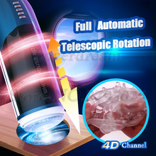 4D Channel Automatic Piston Telescopic Whirlpool Rotation Artificial Vagina Real Pussy Vibrator Male Masturbator Sex Toy For Men