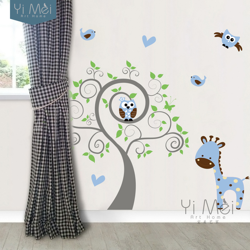 Curly Tree Giraffe Owl Birds Butterfly Vinyl Wallpaper Wall Sticker Mural Decal DIY Home Decoration Kids Room Bedroom 160x180cm
