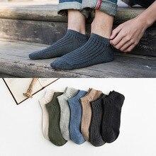 Повседневные стильные мужские носки в винтажном стиле из хлопка, однотонные носки, спортивные короткие милые подарочные носки высокого качества стандартной толщины